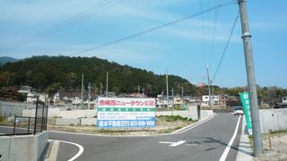 唐崎2期分譲地.jpg