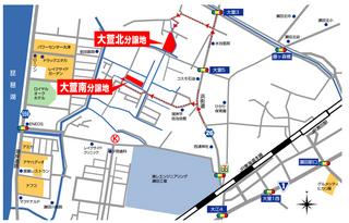 大萱地図 矢印付き.jpg