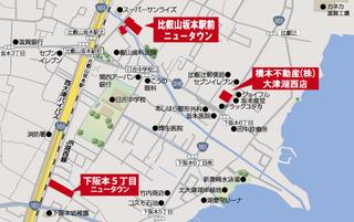 湖西店地図.jpg